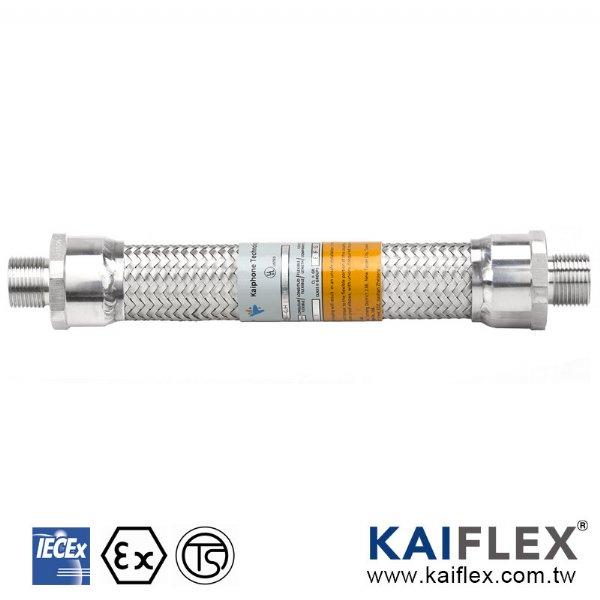 (KF - GJH-M) Acople flexible a prueba de explosiones IECEx, tipo ignífugo, dos conexiones macho